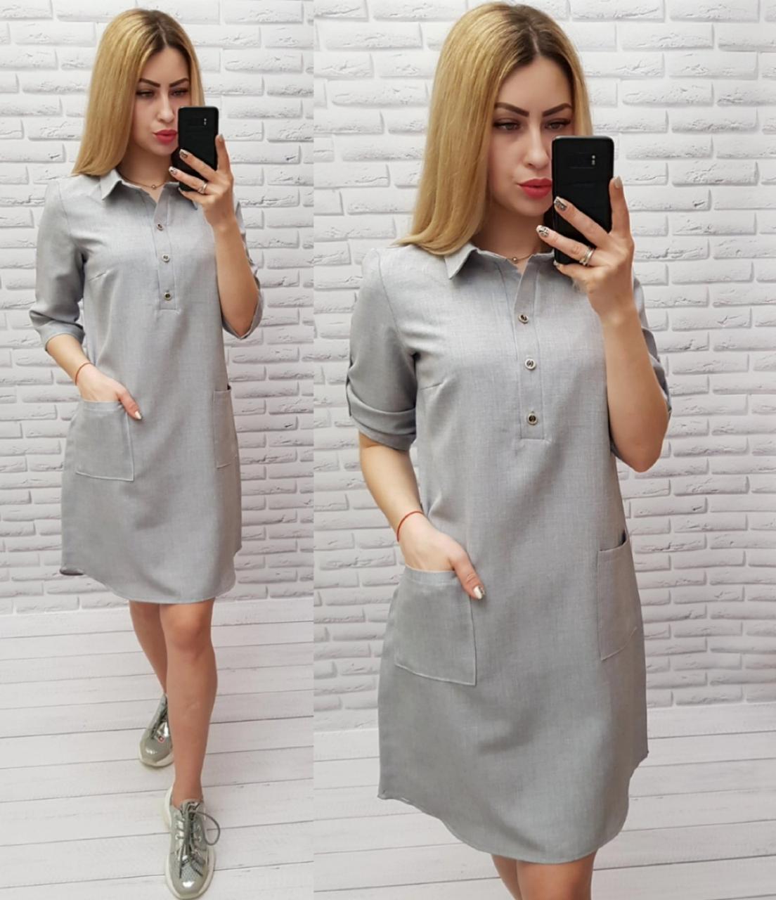 Арт831 Хлопковое платье-рубашка с карманами однотон, серое/  серого цвета/ светло-серое