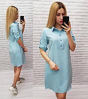 Арт831 Хлопковое платье-рубашка с карманами однотон, голубое/ голубого цвета