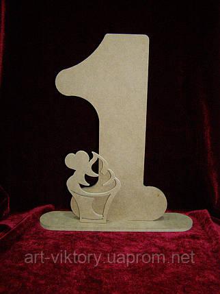 Цифра 1 с пироженком (27 х 24 см), декор, фото 2