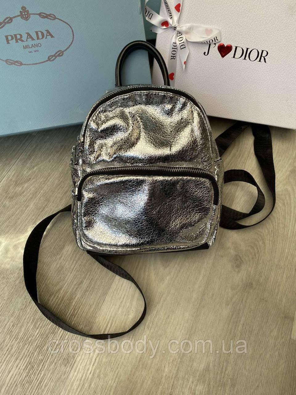 Женский рюкзак кожаный 3005 бронза