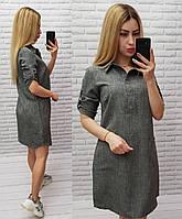 Арт831 Бавовняне плаття-сорочка з кишенями однотон, темно-сіре/ сірого кольору/ сіра