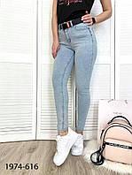 Светло-голубые женские джинсы под пояс, фото 1
