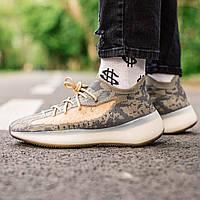 """Мужские кроссовки Adidas Yeezy 380 """"Mist"""", Реплика, фото 1"""