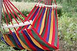 Гамак мексиканский подвесной с деревянной планкой 200x80 см.Лежак с перекладиной,тканевый,для дома,дачи,сада, фото 8