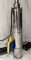 Глубинный насос шнековый LuKon QJD 1.8-50-0.55 с поплавком