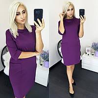 Платье N157/1  из итальянского трикотажа больших размеров р48-58 баклажан/ фиолетовое/ фиолетового цвета