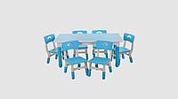 Набор детский столик и 6 стульчиков Синий (KI01287)