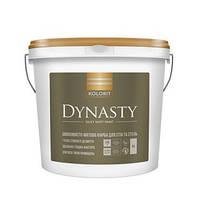 Kolorit Dynasty, база А 9л