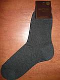 """Мужские носки """"Добра Пара"""". Хлопок. Р. 27 (40-42). Графит., фото 2"""
