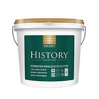 Колорит History, база А 4,5 л
