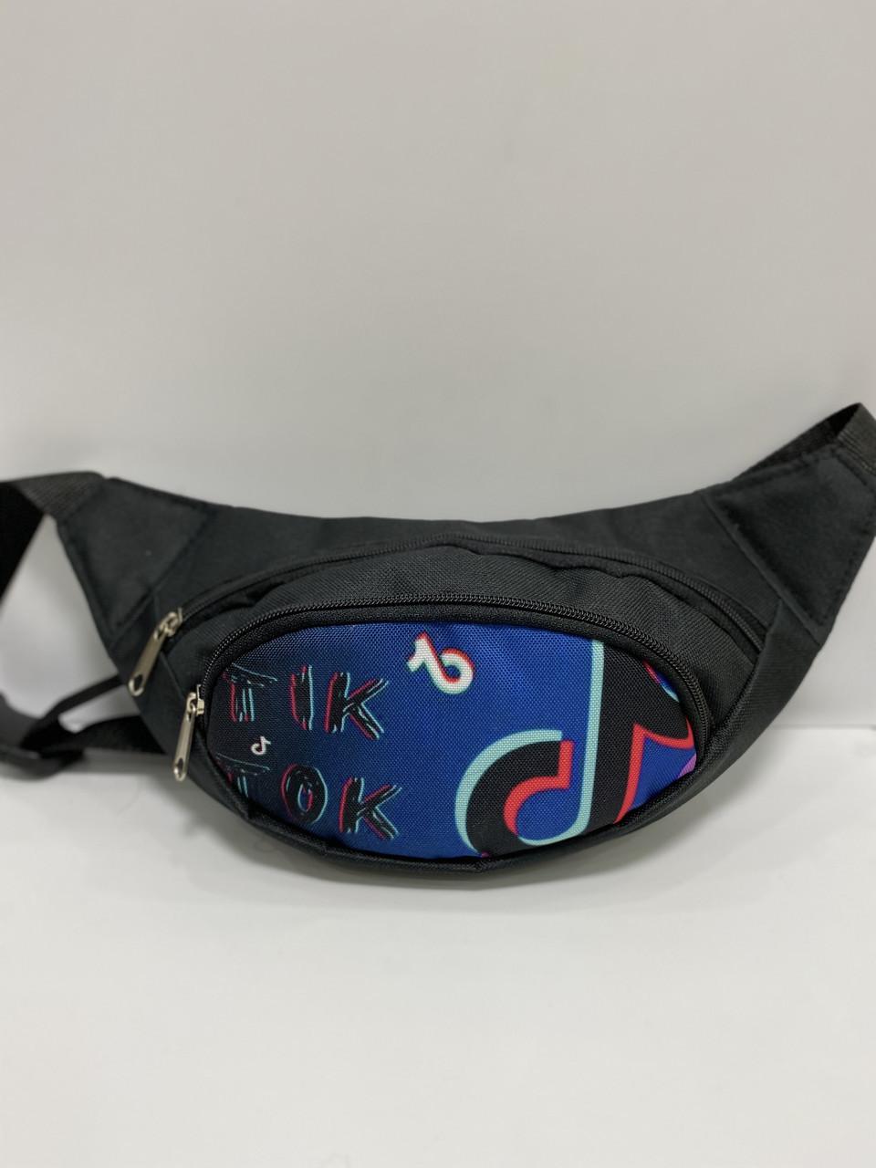 Поясная сумка Бананка сумка на пояс тканевая с ярким принтом молодежная тик ток
