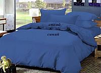 купить ткань однотонную для постельного