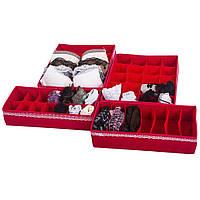 Комплект органайзеров для дома, для белья Organize кармен 4 шт KM004-Kv SKL34-190408