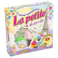 Набор для творчества Strateg La petite desserts, 12 элементов SKL11-237171