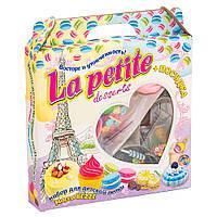 Набор для творчества Strateg La petite desserts, 23 элементов SKL11-237169