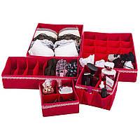 Комплект органайзеров для дома, для белья и косметики Organize кармен 5 шт KM005 SKL34-190407
