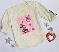 Стильний дитяча футболка на зростання 122-134