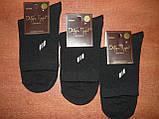 """Мужские носки """"Добра пара"""". р. 25-27 (39-42). Стрейч. Черный, фото 7"""