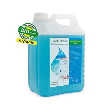 """""""Clean drops"""" увлажняющее жидкое мыло """"Морские минералы"""", 5 л"""