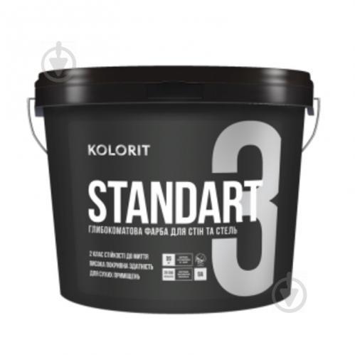 Kolorit Standart 3, база С 2,7л