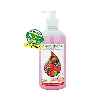 """""""Clean drops"""" увлажняющее жидкое мыло """"Ягодный коктейль"""", 500 мл"""