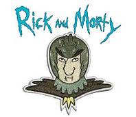"""Нашивка на одежду Рик и Морти """"Птичья личность"""" / Rick and Morty"""