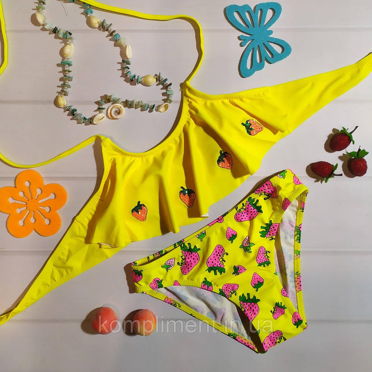 Роздільний купальник дитячий для дівчинки підлітка з малюнком полуниця, жовтий