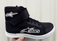 Мото взуття кеди Альпинстар, чорні з білою підошвою, фото 1