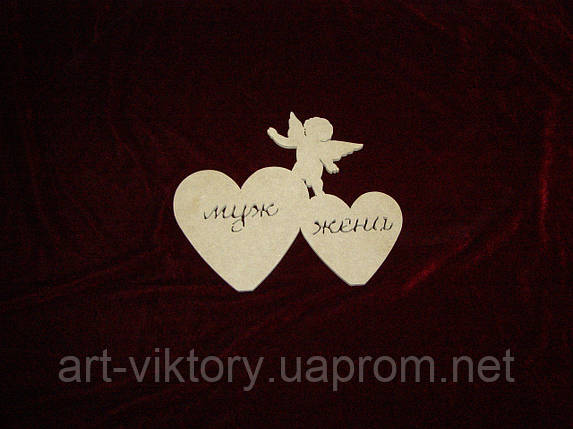 Сердечки с ангелом Муж Жена (23 х 20 см), декор, фото 2