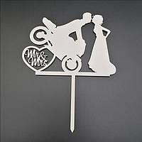 Деревянный топпер для свадебного торта, 12х16 см (арт. TPR-003)