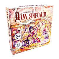 Настольная игра Strateg Дім янголів на украинском SKL11-237818