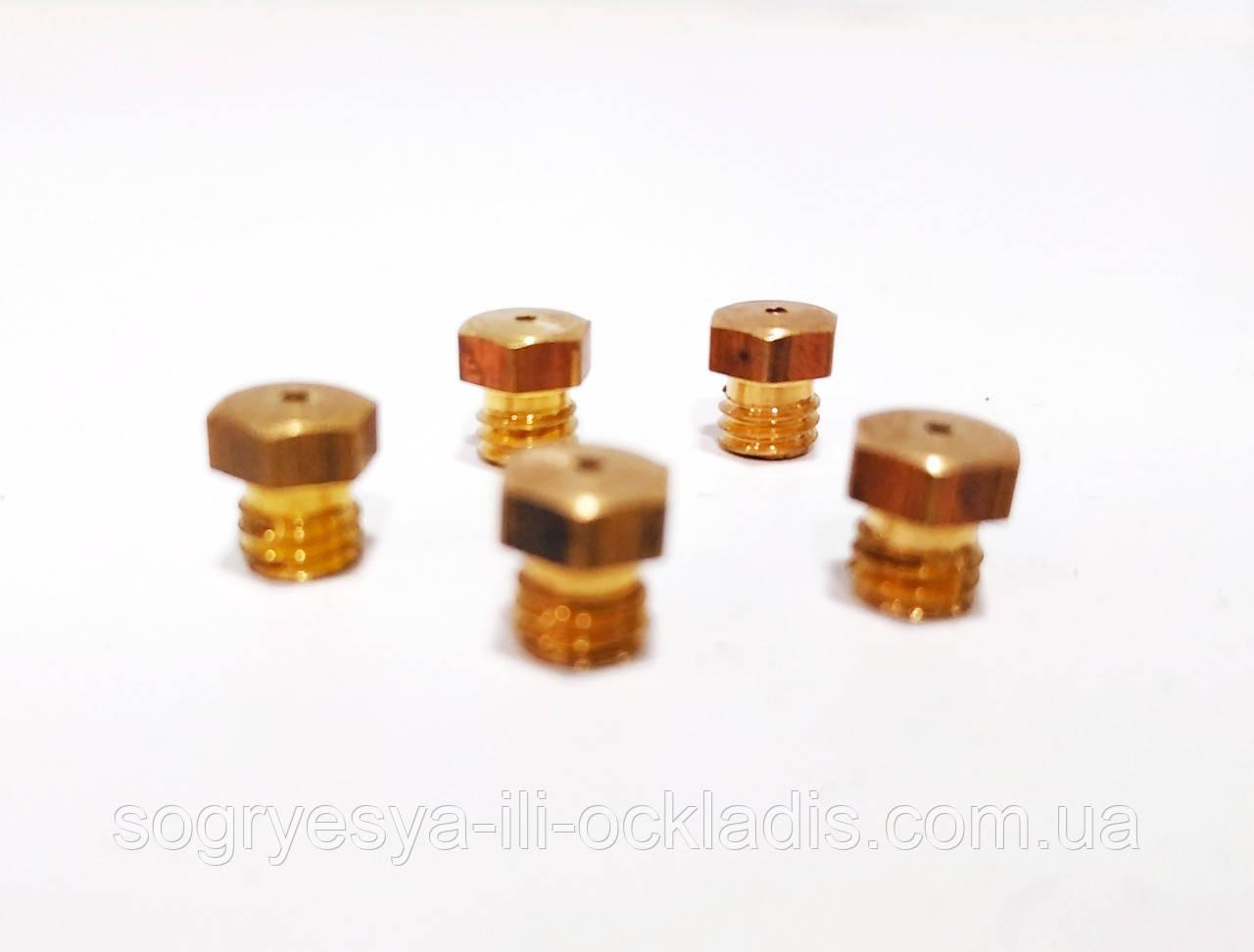 """Набор газовых форсунок к бытовым плитам """"Электа""""  (природный газ) M6x1 код товара: 7516"""