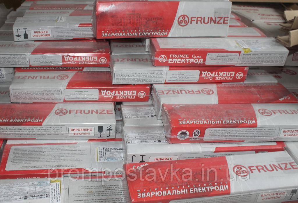 Электроды ЭА-395/9 д.3-5 мм