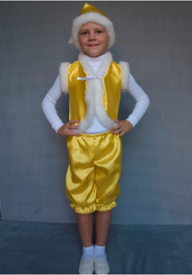 Карнавальний костюм Гномик жовтий
