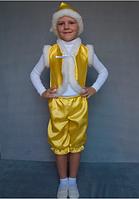 Карнавальный костюм Гномик жёлтый, фото 1