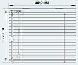 Жалюзи горизонтальные Platogor, 25 мм, классические, алюминиевые, белые, с фиксацией на металл тросе, фото 3