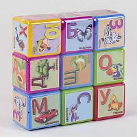 Кубики M-Toys Азбука 9 шт. SKL11-180507