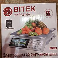 Весы торговые со счетчиком цены Bitek BT-982  55кг