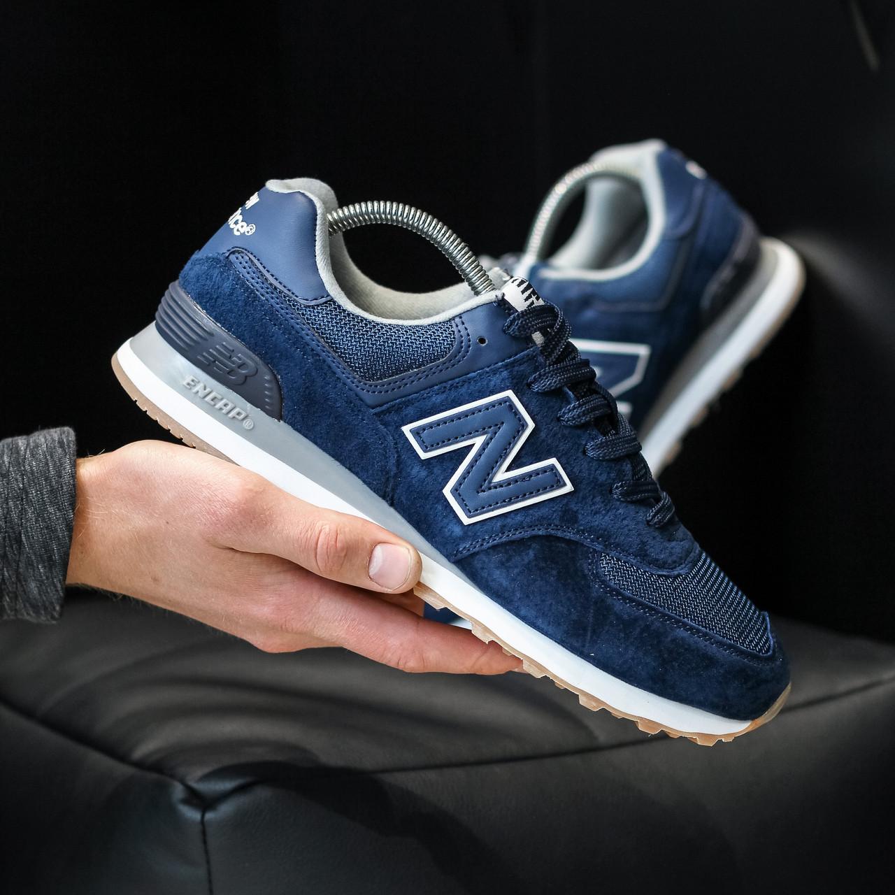Мужские кроссовки New Balance 574 Sport, Реплика