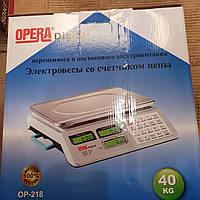 Весы торговые электронные OPERA OP-218 40кг