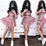 Костюм женский топ с оборками/рюшами и юбка-шорты (в расцветках), фото 4