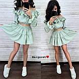 Костюм женский топ с оборками/рюшами и юбка-шорты (в расцветках), фото 10