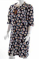 Халат жіночий велюровий з ромашками 0RR-350038