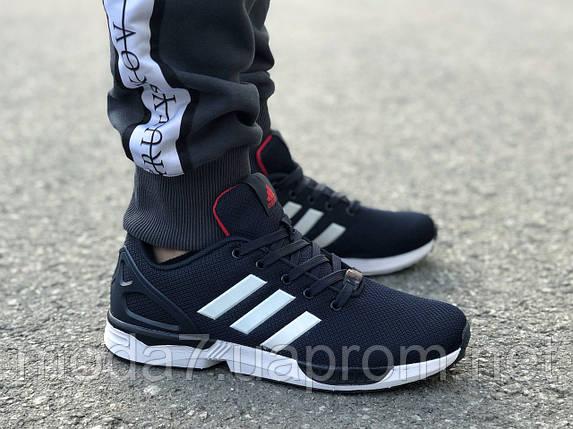 Мужские кроссовки Adidas Flux синие реплика, фото 2