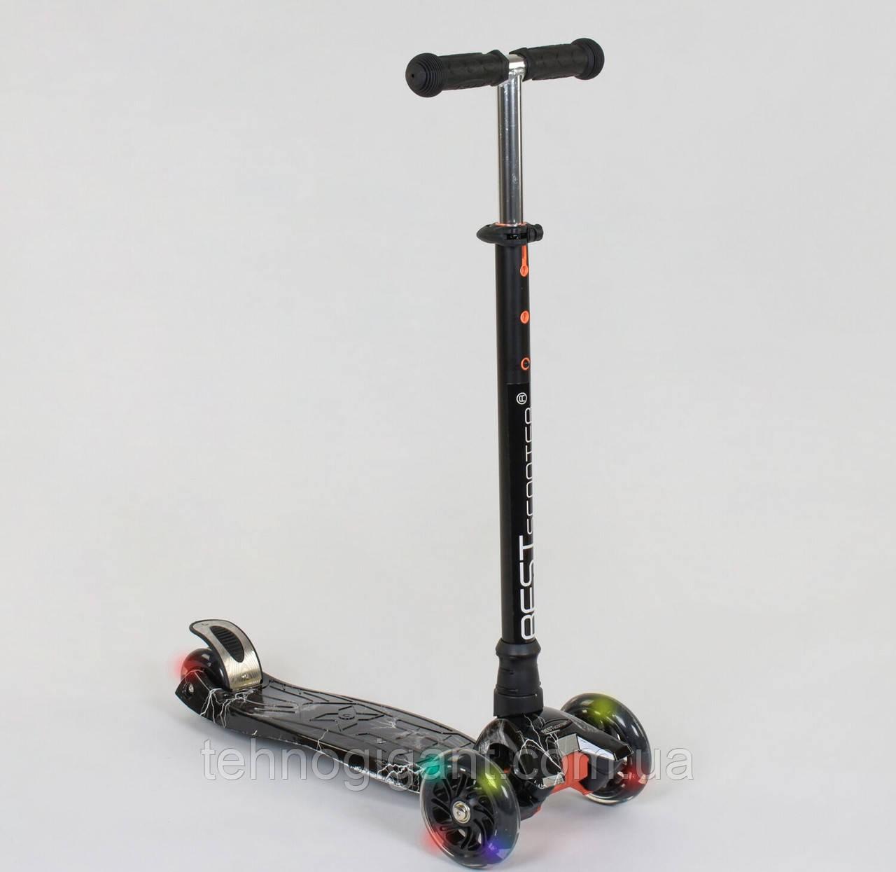 Самокат трехколесный со светящимися колесами черный Best Scooter MAXI , 4 колеса PU, трубка руля алюминий