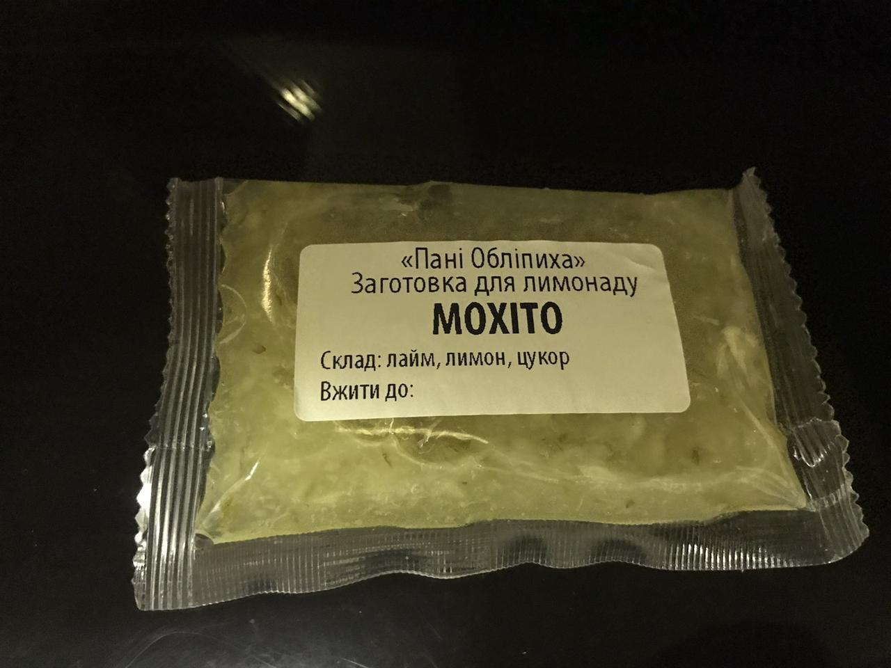 "Лимонад ""Мохіто"",  заготовка 40г"