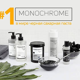 Шугаринг Gloria Monochrome