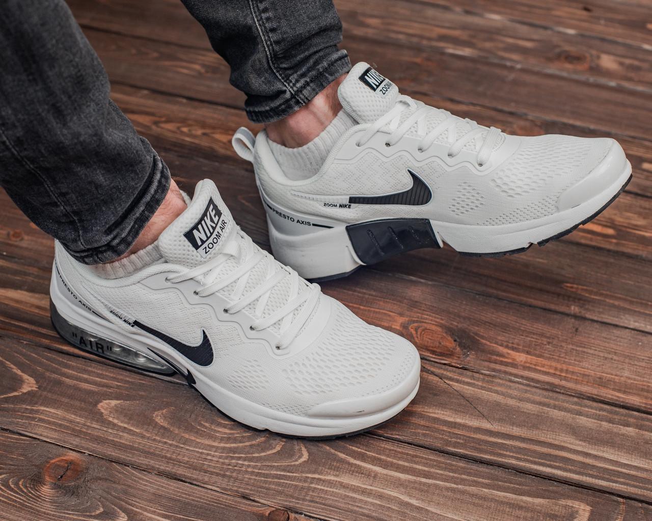 Чоловічі кросівки Nike Air Presto AXIS White, Репліка