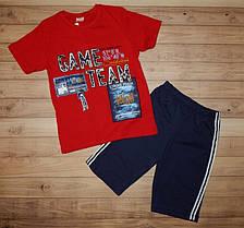 Детские трикотажные костюмы для мальчика GAME! красный. Турция. 6-11 лет.