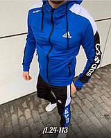 Чоловічий спортивний костюм високої якості(46-52)